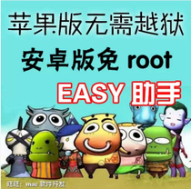 �ҽ�easy���ֹ�����mt�o�� 4.0 wp���O��iPhone ��׿ PC������