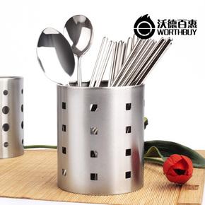 沃德百惠 亚光加厚 不锈钢筷子筒 筷筒筷子笼收纳筒收纳笼餐具笼