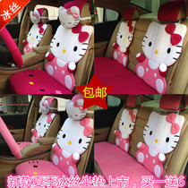 hello kitty��܇��|��ͨ�ļ���z��܇��| ��ͨ�ļ�ͨ����܇��|