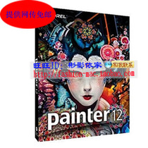 MAC �O����L���Dܛ�� Corel Painter 13 for Mac�h�����İ�