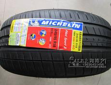 шины Michelin 245/45R18 100Y AO Ps3/100w
