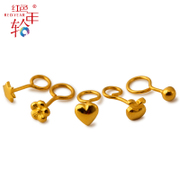 The red ring of gold love gold earrings gold earrings female stars star plum moon beads auricular acupuncture