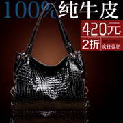 2014 new European and American fion high-grade pure leather shoulder bag leather handbag light leather casual big bag