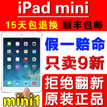 Apple/�O�� iPad mini(16G)WIFI��32G����4G�����ԭ�b��Ʒ ���]
