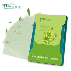 绿茶香氛女士面部吸油纸男用天然蓝膜吸油面纸补化妆油性皮肤控油