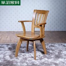 Вертящийся стул Yongyi decorated with good