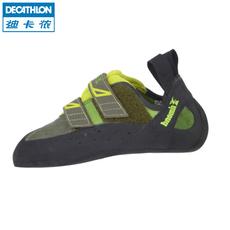 Дышащая обувь Decathlon 8091313 Vibram SIMOND