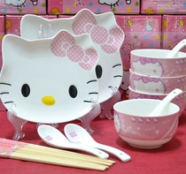 Hello kitty����;���ʽ��ͨ�� kt؈��ͯ�;��մ����;�14����