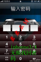 iphone 3gs 4�o�p�ƽ��_�C�ܴa