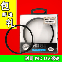 ��˾ ��������MC uv�R37mm ����HXR-MC1500C XR260e �z��C�V�R