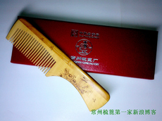 Расчески White elephant Changzhou Combs