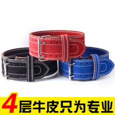 Fingerband New Lu Eagle