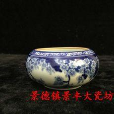 Чайная чашка Цзиндэчжэнь во время культурной