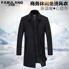 Ветровка мужская Fabulang 71566