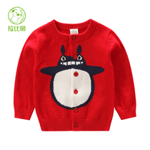Rabbi tree spring 2017 new ESPRIT kids baby chinchillas sweater Cardigan crewneck sweater boy sweater