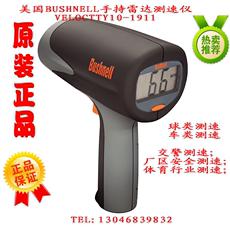 прибор дистанционного измерения скорости American bushnell