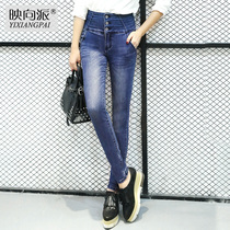 Map to autumn slim pencil high waist stretch skinny jeans