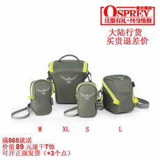 Сумка для фотоаппарата Ospery Osprey Ultralight