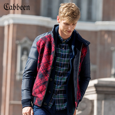 Popular outerwear for