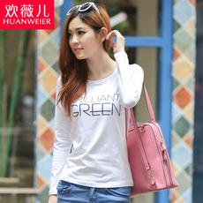 T-shirt Huan Wei ct3001 2016