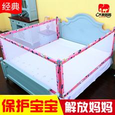 Ограждение для детской кроватки Elephant mother