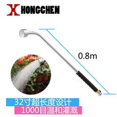 Пистолет-разбрызгиватель для шланга Philip Chen irrigation