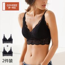 Underwear set Coyeee [2 S08-K02