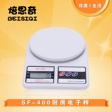 Baked SI Qi SF /400 1g