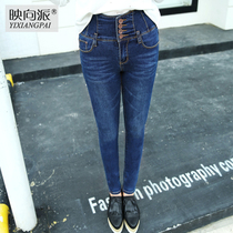 Reflecting the high waist womens slim skinny jeans
