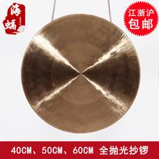 Гонг Chau 40CM 40 40