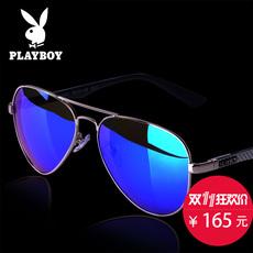 Солнцезащитные очки Playboy pb11047 2016