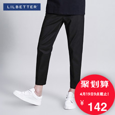 Casual pants Lilbetter t/9163/967001