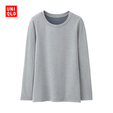 Uniqlo uq172880000 HEATTECH EXTRA WARM )172880