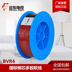 Электрокабель Far East cable BVR4 100