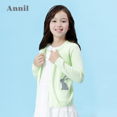 Children's sweater Annil eg614107 2016