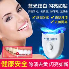 Отбеливатель зубов Makajinen LAN Guangmei