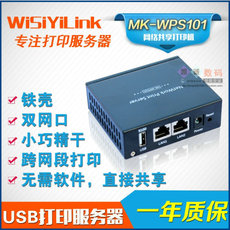 Принт-сервер Other brands USB HP1007/1020/m1005/M1136