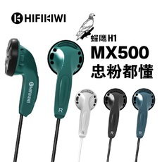 Наушники для MP3, MP4 HIFIKIWI H1