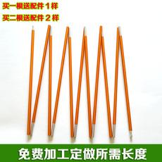Алюминиевые дуги, стойки для палатки ]7001