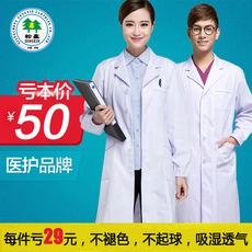 Униформа для медперсонала Song Xin 21