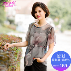Clothing for ladies