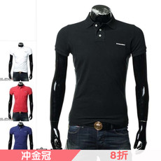 Рубашка поло d7md10580 Dsquared D2 POLO