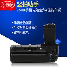 Батарейный блок Si Dande 750D 760D