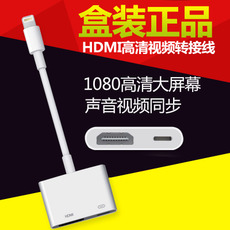 Кабель HDMI Dickics Iphone5/5s 6plus Ipad2/air