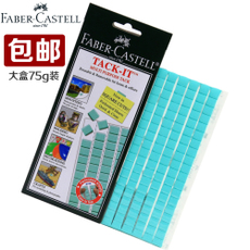 Клеящее средство Faber/Castell 75g TACK IT