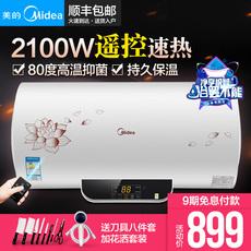 Электрический водонагреватель Midea F50-21W6(B)( 50