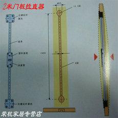 Уплотнительная лента Gu Wei hardware