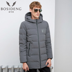 Men's down jacket Bosideng b1601115 2016
