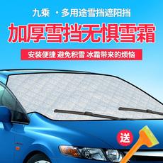 Защита от солнца для автомобиля Jiucheng
