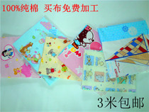 Cartoon bedding cotton cloth baby cloth bed linen made in kindergarten 2 m free processing